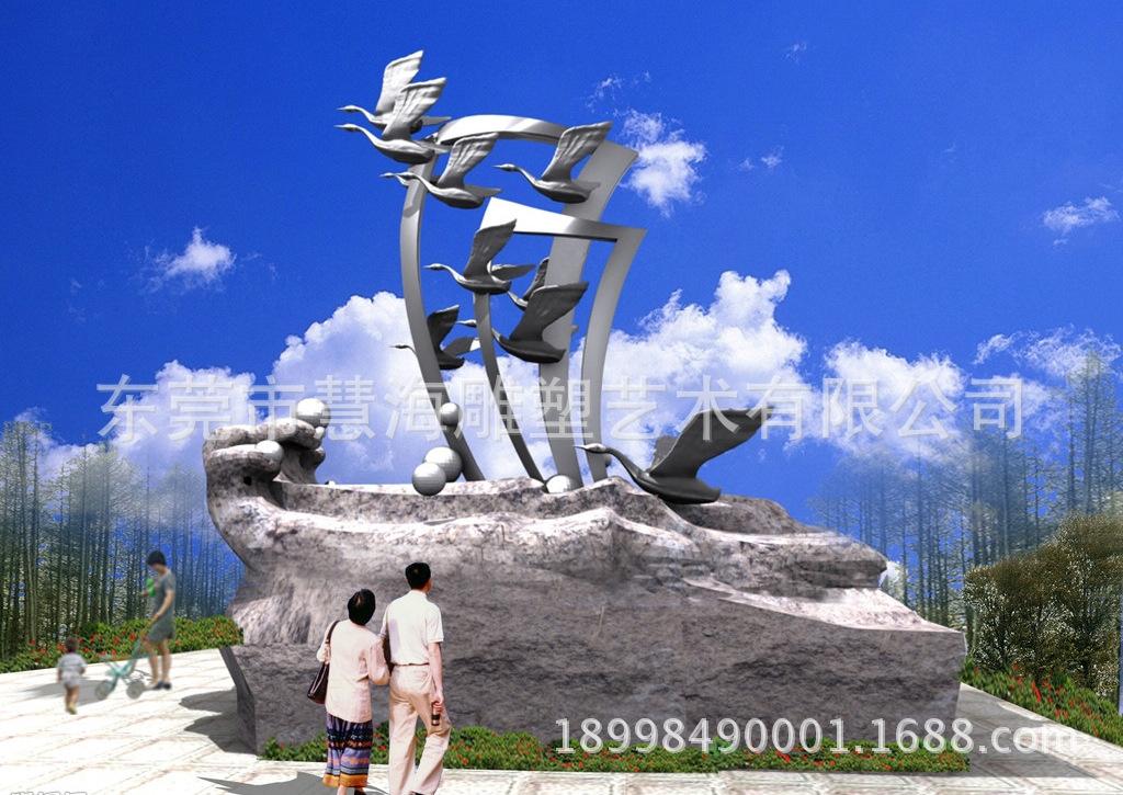 贵阳广场飞鸟不锈钢雕塑厂家hhy018