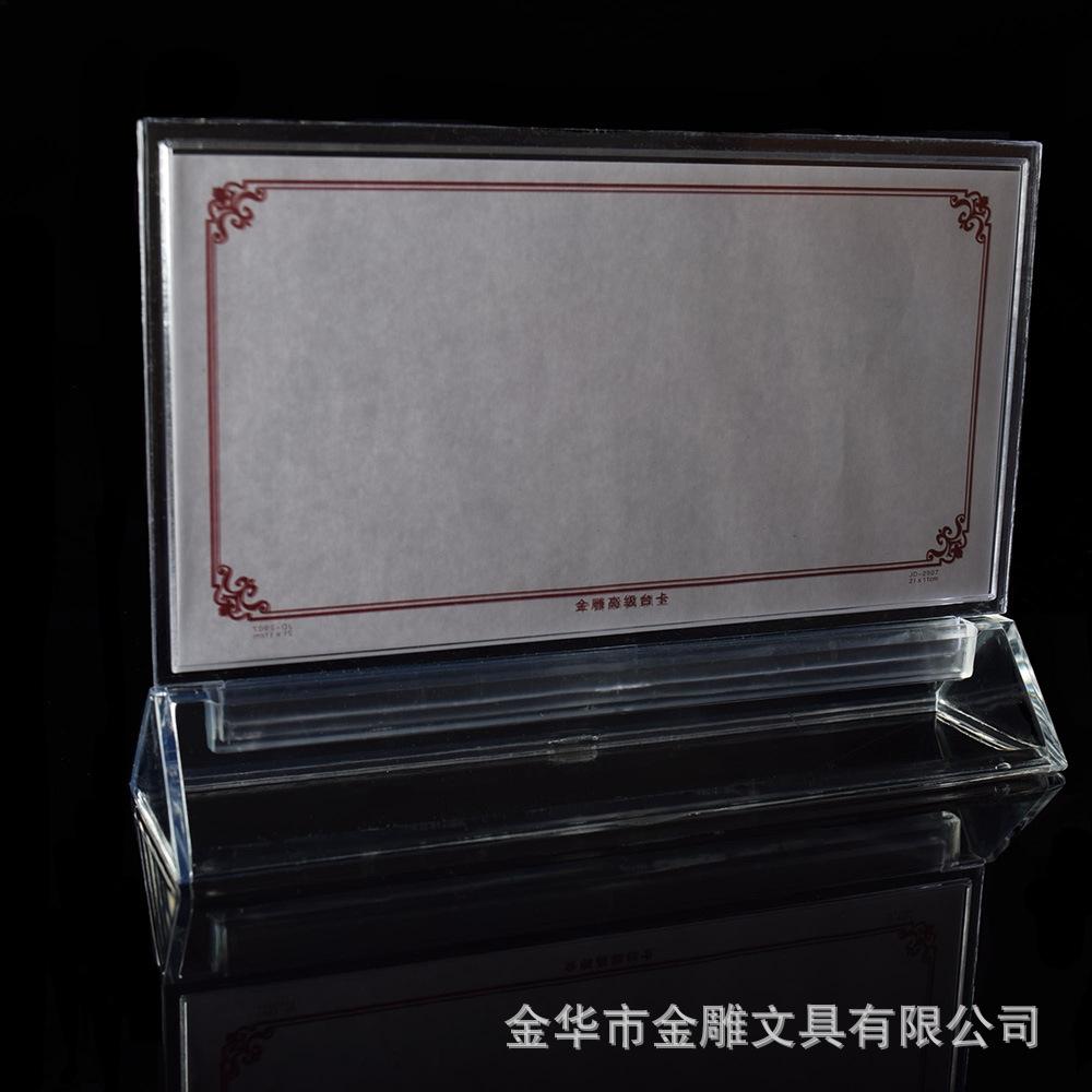 产品型号 内纸规格 外规格 盒装数 产品链接 金雕2901横式 8x10cm 11.