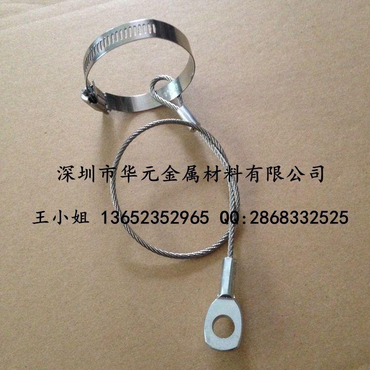 供应路灯专用不锈钢保险绳 安全绳