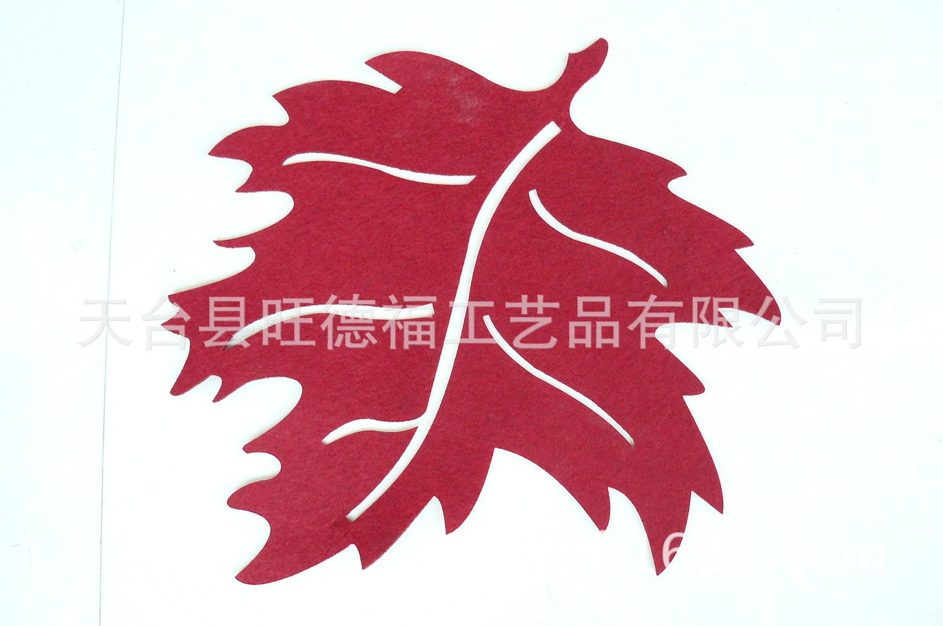 剪纸步骤图案---枫叶