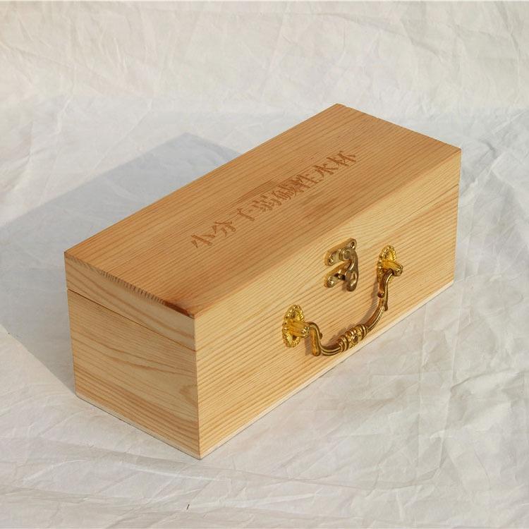 亲朋送礼水杯实木包装盒 高档礼品盒