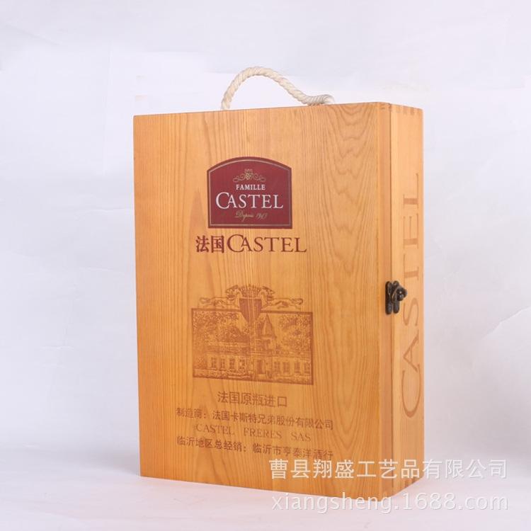 厂家供应白酒木盒包装 双支酒瓶外包装盒定