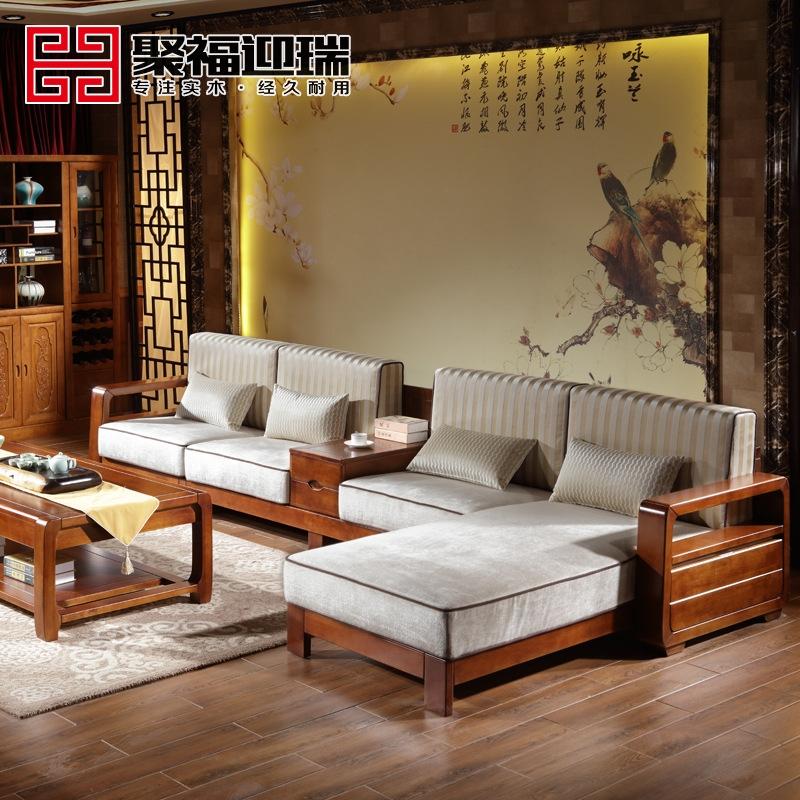 全实木沙发 新中式客厅沙发123组合 简