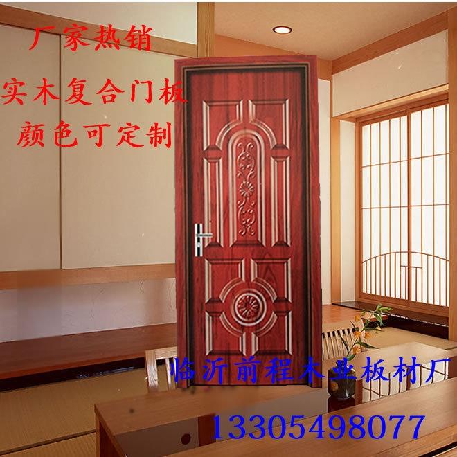 欧式红色门装修效果图