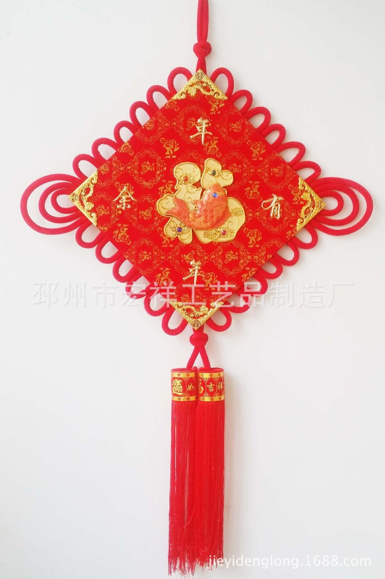 中国结厂家批 苹果福字大号中国结挂件 新款绒布板结批发 60#中国梦