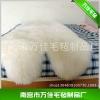 大量供应 家具装饰羊皮 家具专用羊皮 羊皮双拼四拼六拼