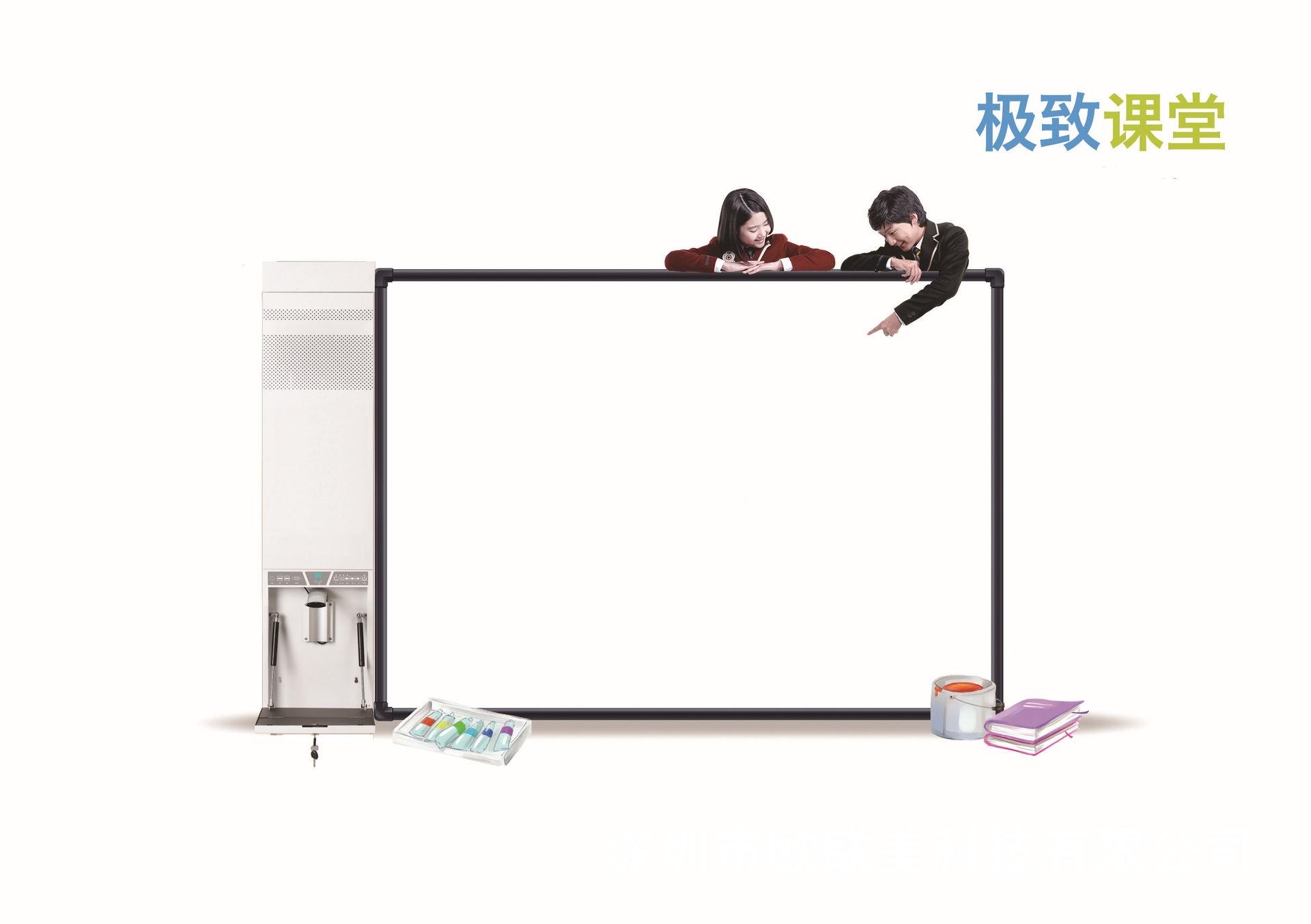 深圳市欧联美科技有限公司 供应信息 白板 新款窄边框82寸红外10点