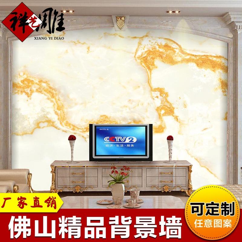 佛山厂家 瓷砖背景墙 欧式现代 客厅3d图片
