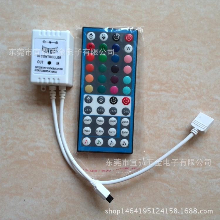 东莞市宜弘五金电子有限公司 供应信息 led灯控制器 厂家直销44键rgbw