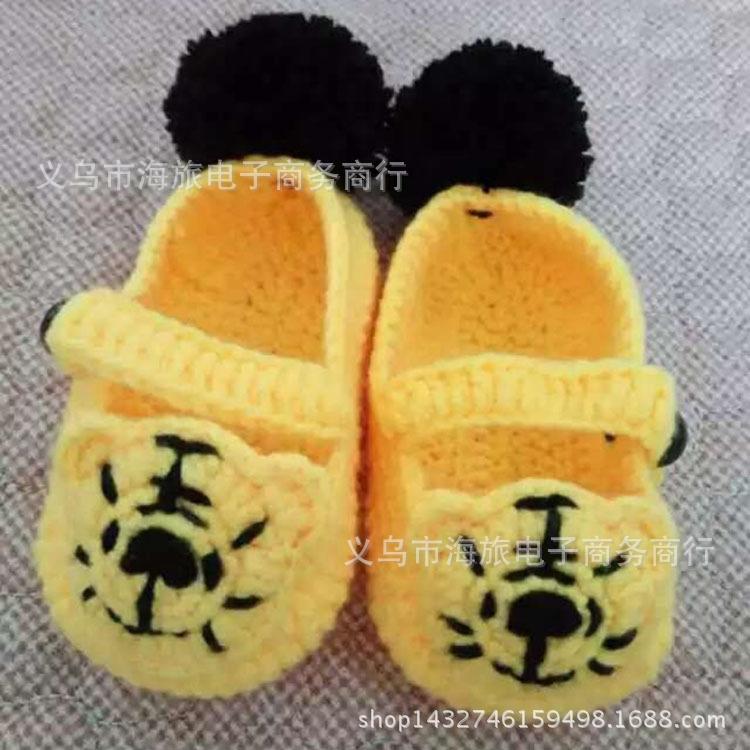 手工编织拖鞋动物