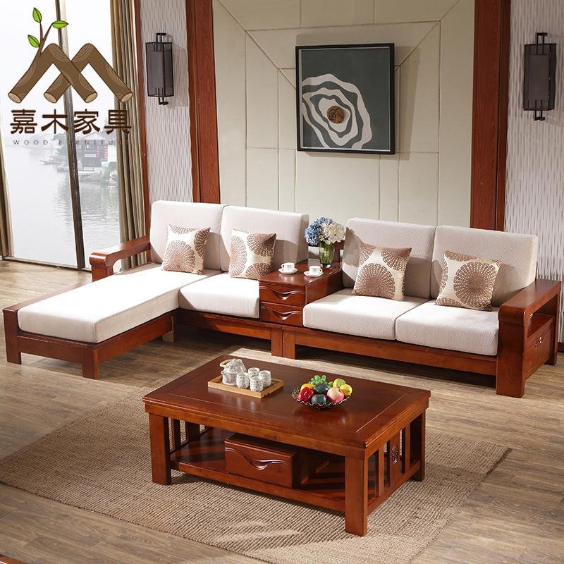 新款简约沙发椅客厅胡桃木?#30340;?#33590;几组合餐厅