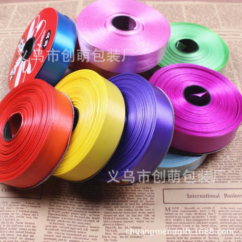 色塑料彩带,优质diy风铃材料,手织玫瑰花材料,可用于:diy编织风铃