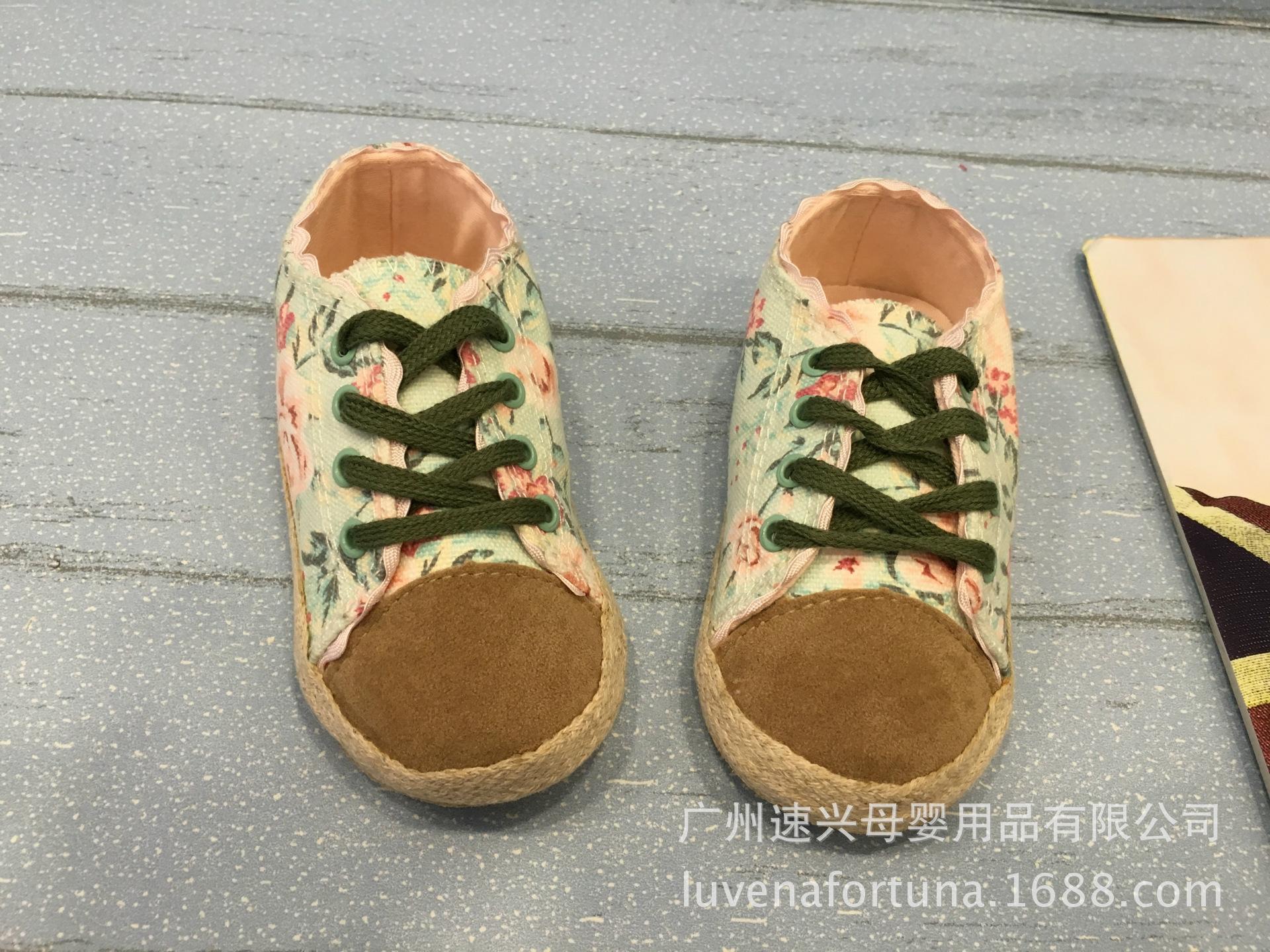 宝宝鞋鞋帮勾法图解