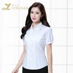 高档时尚新款短袖女性职业纯色白衬衫修身工