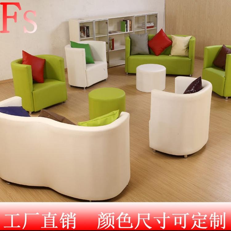 福森家具江苏有限公司 供应信息 办公沙发 创意休闲办公沙发茶几组合