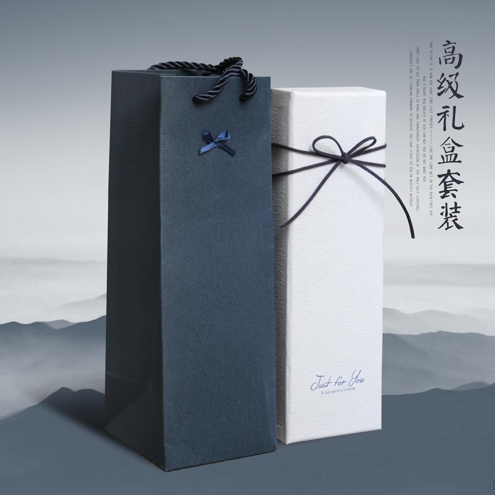 保温杯水杯不锈钢杯礼盒包装盒生日礼物情人
