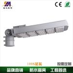 新款LED模组路灯 60W 120W 1