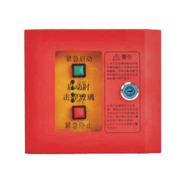 品牌:泰和安 型号:tx3157 一,tx3157紧急启停按钮介绍: 用于控制气体