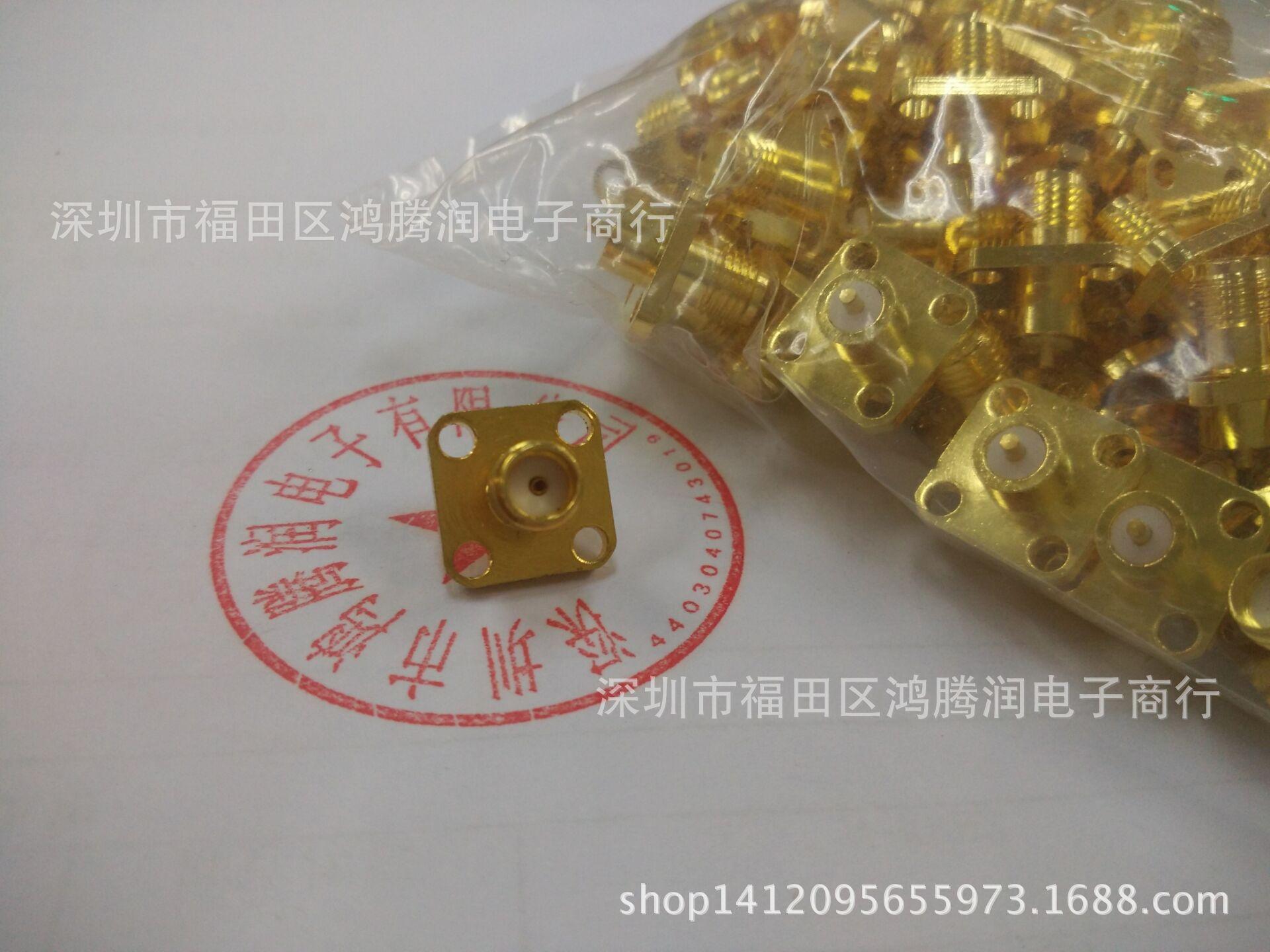 sma-kf方板(接线口包铜)工厂直销