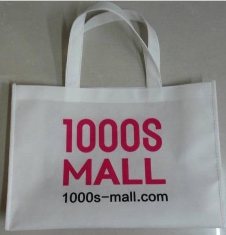 生产优质无纺布袋服装店袋子 诚信厂家