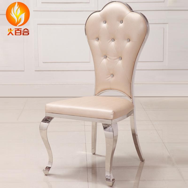火百合现代酒店椅子不锈钢餐椅欧式别墅皮布
