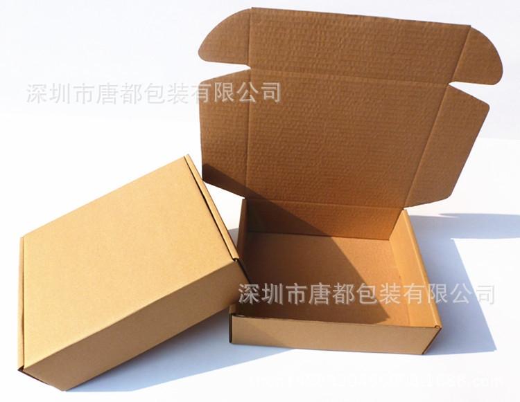 淘宝服装快递包装 飞机盒