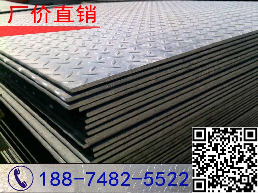 厂家直销 湘钢花纹钢板 扁豆花纹板 规格