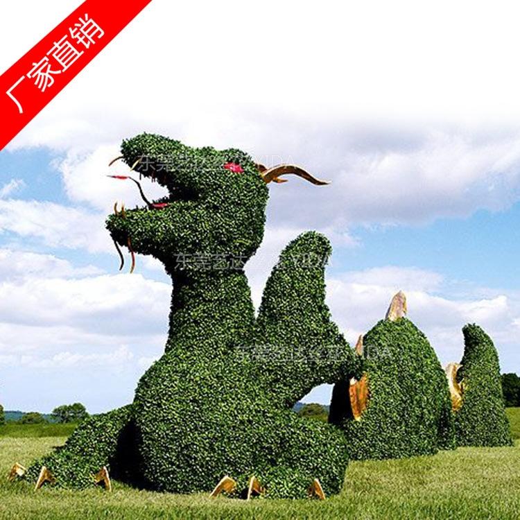 雕塑的三分 我们承接园林景观工程,一切绿雕,植物造型,立体花坛造型均