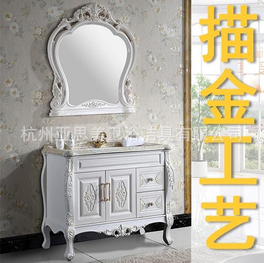 欧式描金浴室柜落地卫浴柜高端卫生间洗脸柜