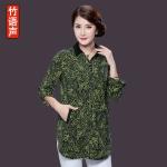 2016秋季新款中老年女装 长袖加厚衬衫
