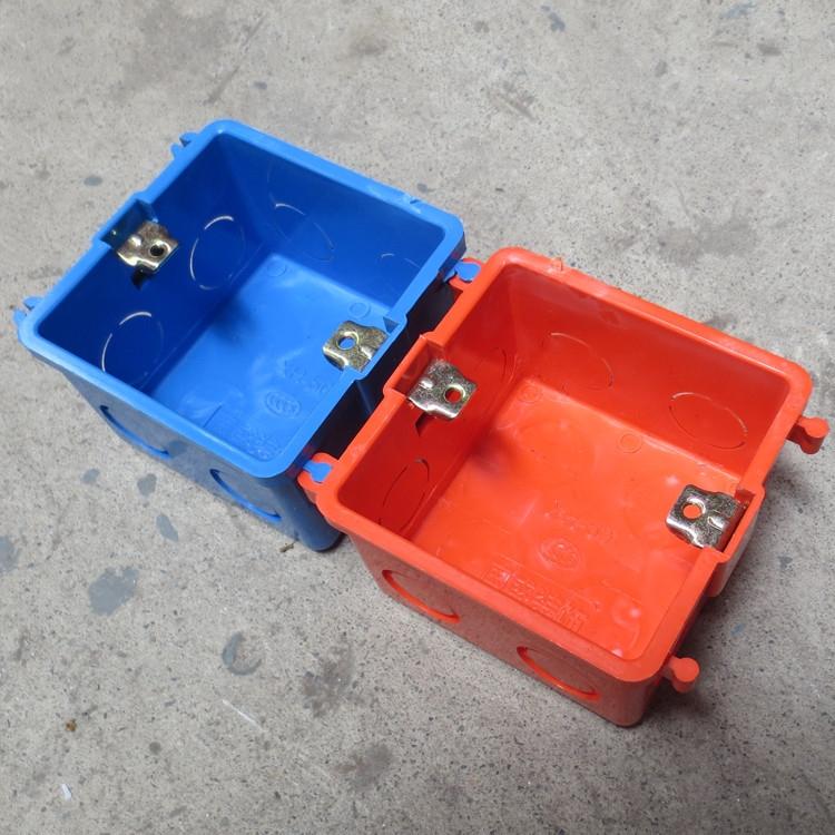 厂家直销pvc可拼装86型接线盒彩色家装