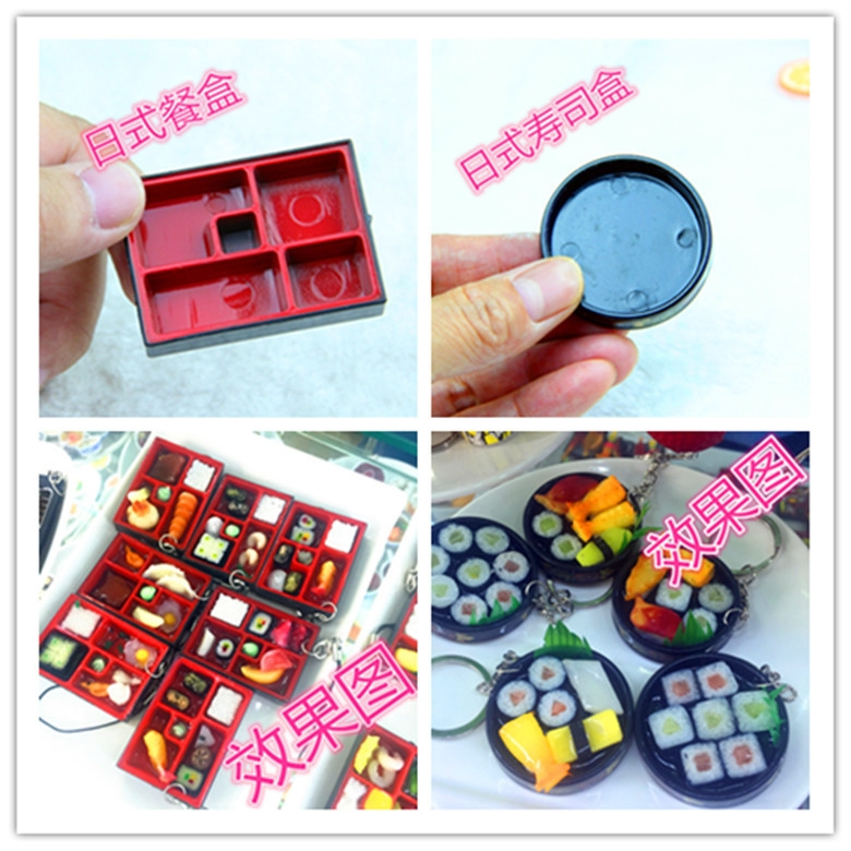 仿真迷你日式寿司盒 超轻粘土软陶餐盘餐盒