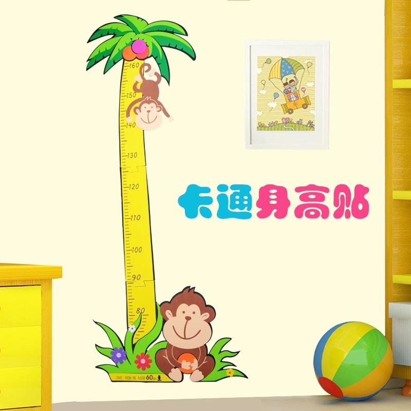 彩色卡通eva长颈鹿身高贴 宝宝身高尺