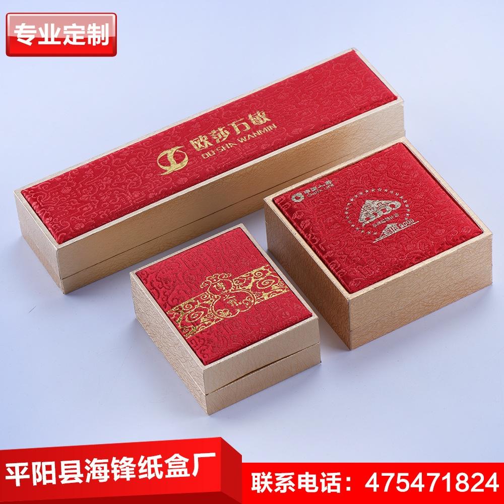 创意复古包装盒 项链戒指首饰盒广告胶盒