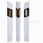 銘品  高速公路 柱式輪廓樁/百米樁反光