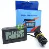 电子温度计 数显温度计 浴缸温度表 冰箱温度计 带探头温度计