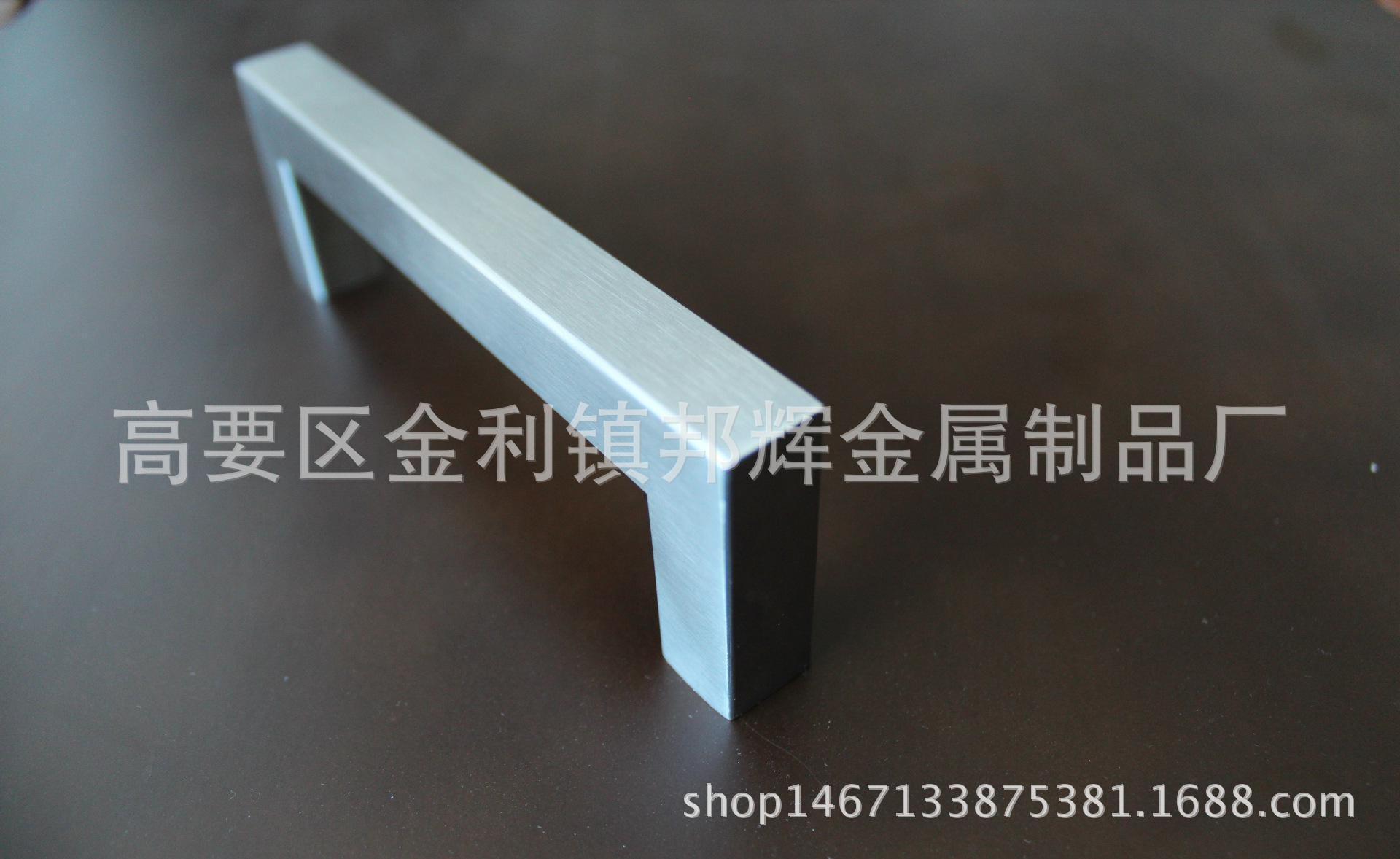 抽屉拉手现代简约304不锈钢