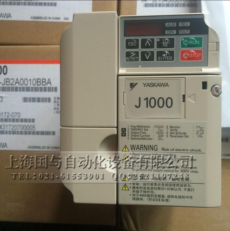安川j1000变频器cimr-jb2a0