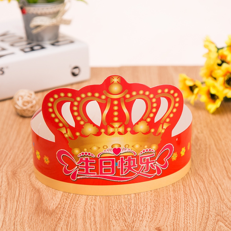 厂家直销批发生日派对寿星帽 皇冠卡通韩式