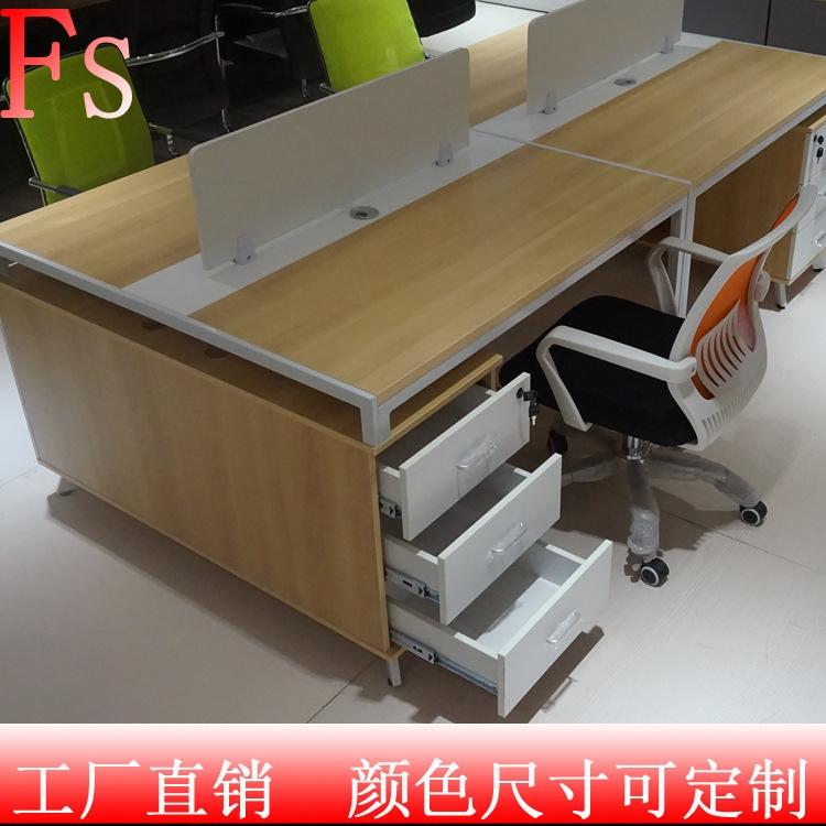 福森家具江苏有限公司 供应信息 办公桌 苏州办公家具 职员办公桌椅屏