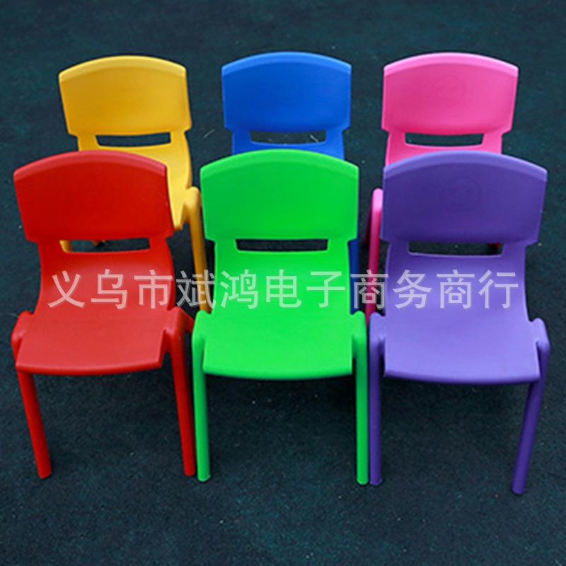课桌椅 厂家直销儿童塑料凳子加厚幼儿园儿