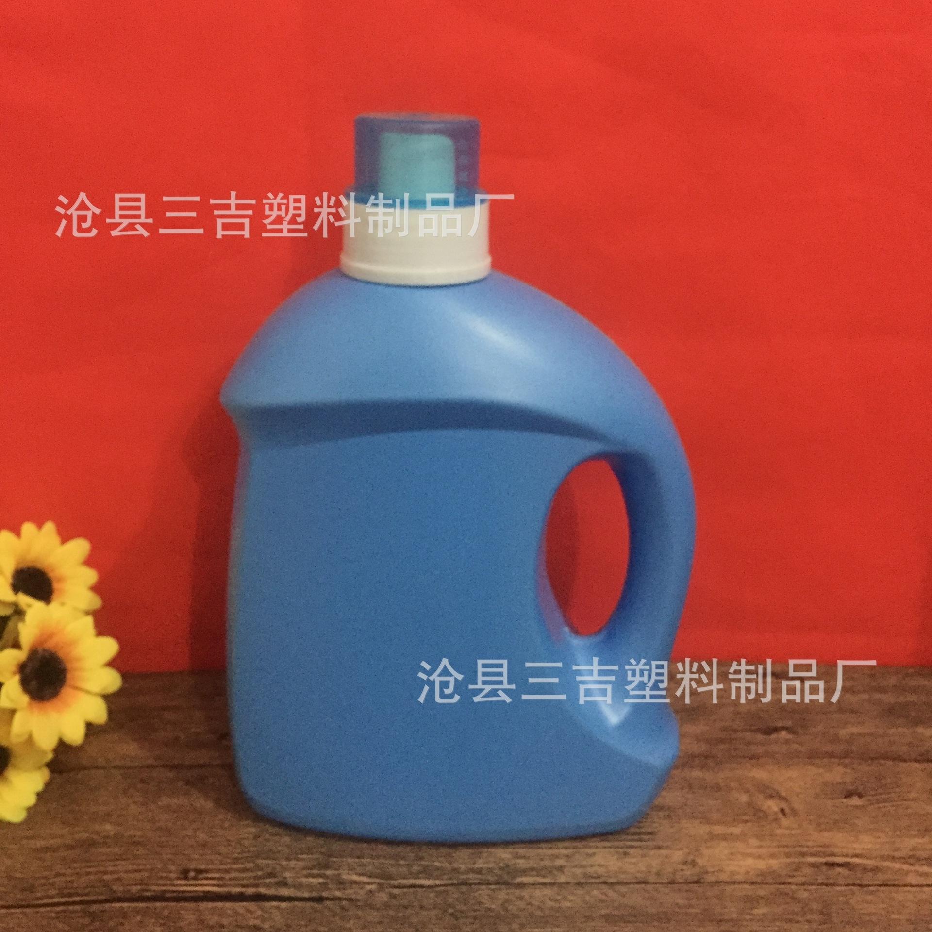 洗衣液瓶子 2l洗衣液瓶 厂家直销 3l-塑料瓶,壶