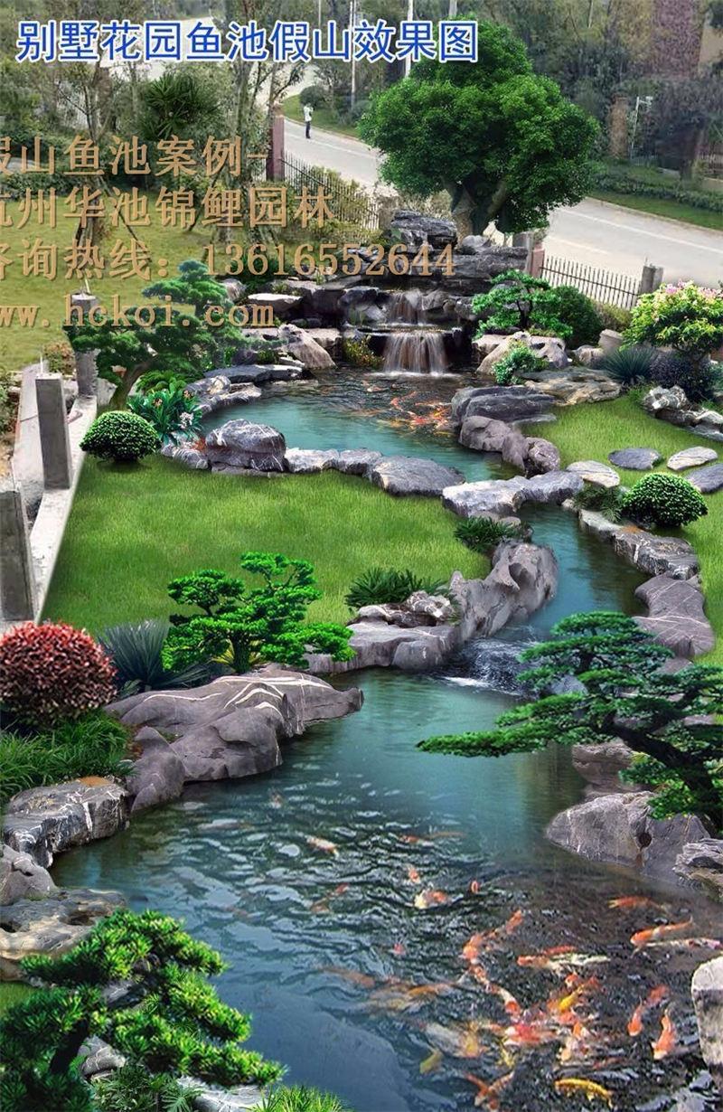 别墅花园假山鱼池设计 专业假山鱼池施工团-景观工程