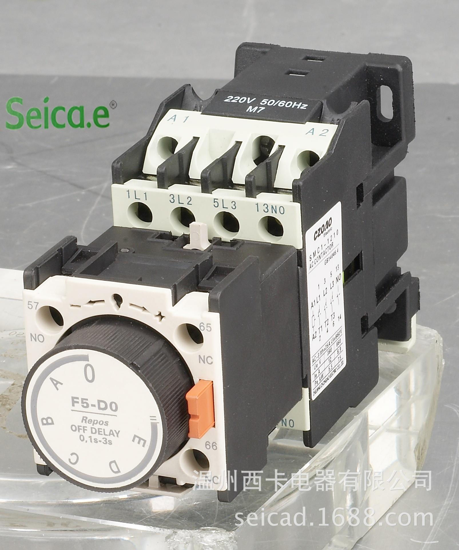 温州西卡电器有限公司多年来专注生产专业生产断路器(MCB MCCB ELCB RCCB) ,接触器(LC1-D,LC1-F,3TF,3TB,DN11 DN22),美式空调接触器.磁力起动器(LE1 LED ADS ),继电器(LR2 LR1 LRD 3UA GTH),接线端子等产品,现为能够更好更快的为客户们提供优质服务,加入网络营业服务。   温州西卡电器有限公司位于风景秀丽,环境优美的浙南沿海,温州乐清北白象镇,是一家专业生产和出口低压电器的企业,面向各地提供我们的优质产品,新品推荐