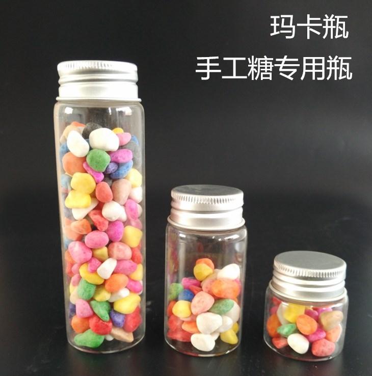 厂家批发创意手工糖果玻璃空瓶带盖玻璃瓶子