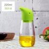 创意生活 厨房伴侣 液体调料随心装 /物