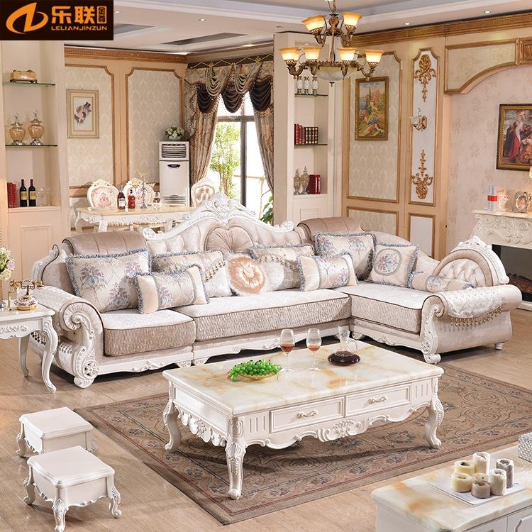 欧式客厅卧室成套家具 布艺沙发u字型组合