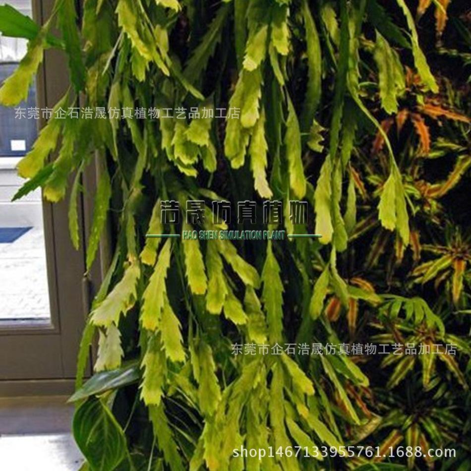 手工室内装饰大树