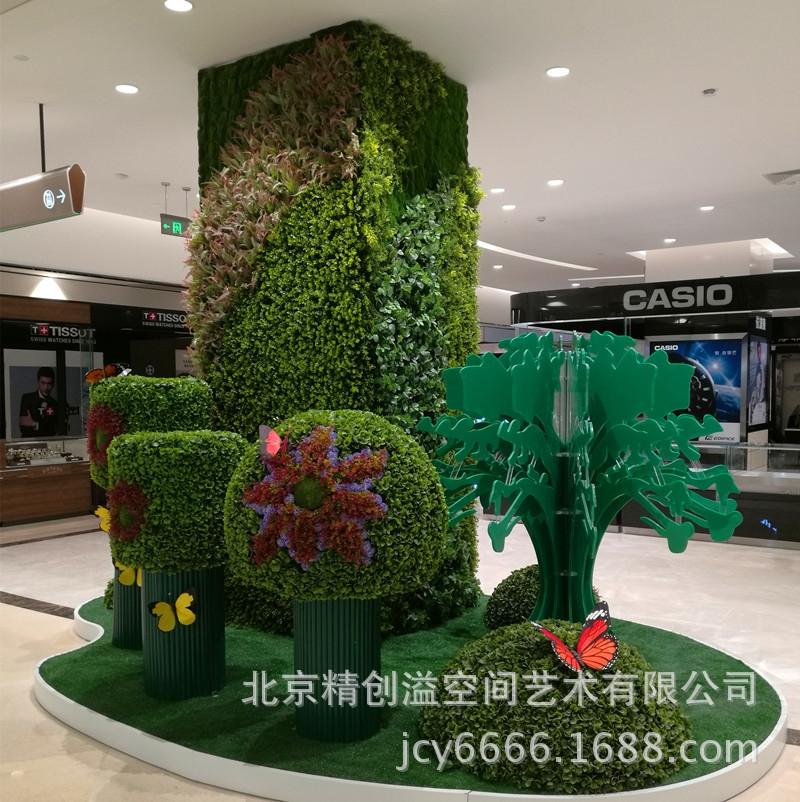 商场绿化装饰 城市综合体室内空间美陈 公