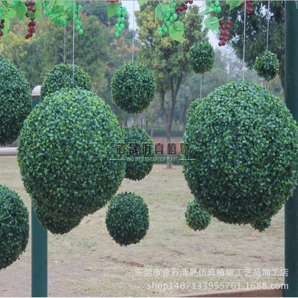 公园商场摆设仿真植物动物雕塑 户外大型植